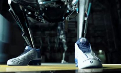 "Adidas ""Mechanical Legs"""
