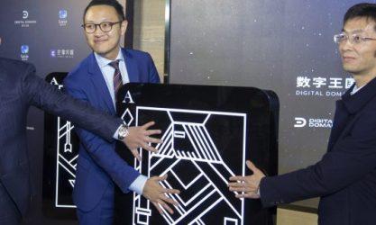 China Plus News- Digital Domain