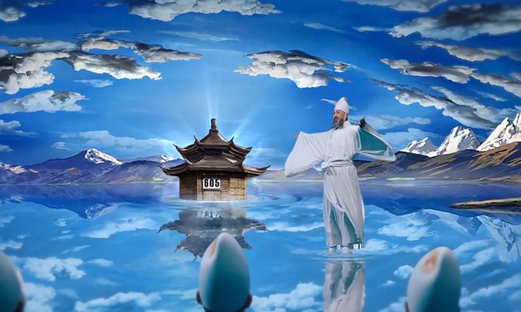 Wu Fang Zhai – Dragon Boat Festival Promotional Vidéo