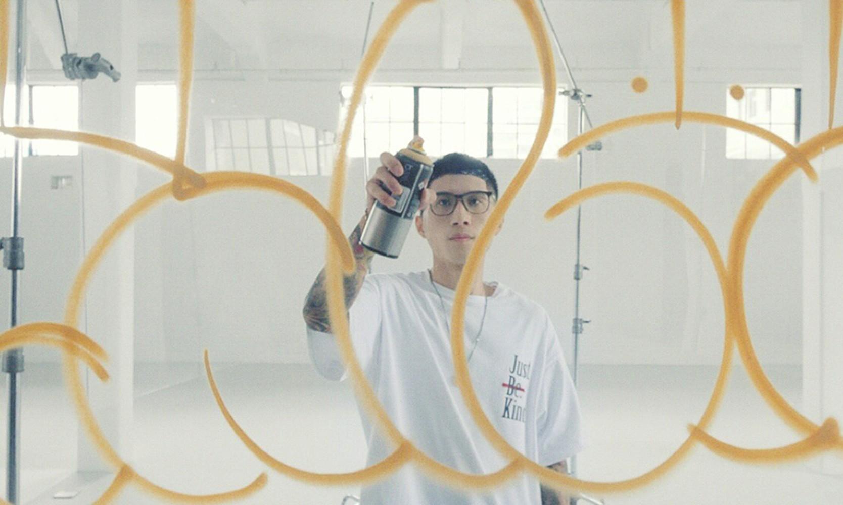 NOWNESS x Assemble by Réel Promotional Video | Publicités | Digital Domain