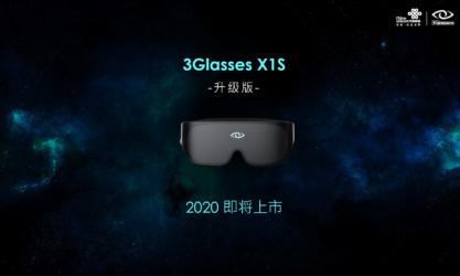 數字王國旗下3Glasses攜手中國聯通,進擊5G × VR
